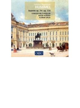 七重奏曲集 クレッカー&コンソルティウム・クラシクム、ウーリヒ