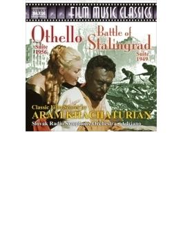 『オテロ』組曲、『スターリングラードの戦い』組曲 アドリアーノ&スロヴァキア放送交響楽団