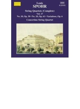 弦楽四重奏曲第10番、第18番、変奏曲 モスクワ・フィルハーモニー・コンチェルティーノ弦楽四重奏団