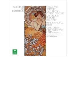 ラヴェル:シェエラザード、デュパルク:旅への誘い、他 ロス・アンヘレス、プレートル&パリ音楽院管