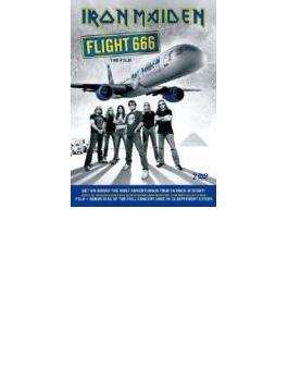 Flight 666 (Ltd)