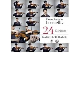 無伴奏ヴァイオリンのための24のカプリース ガブリエル・チャリク