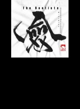 僉(The Bootists) - Selected Japanese Gorge By Takaakirah Ishii -