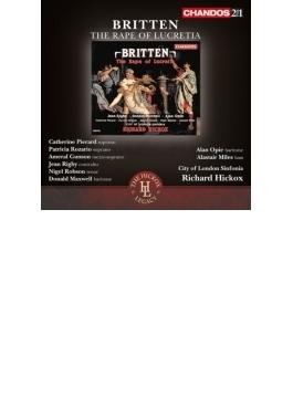 『ルクレツィアの陵辱』全曲 ヒコックス&シティ・オブ・ロンドン・シンフォニア、リグビー、オピー、他(1993 ステレオ)(2CD)