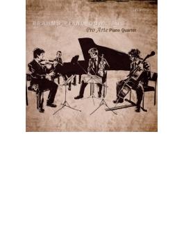 ピアノ四重奏曲第1番、第2番、第3番 プロ・アルテ・ピアノ・クヮルテット(2CD)