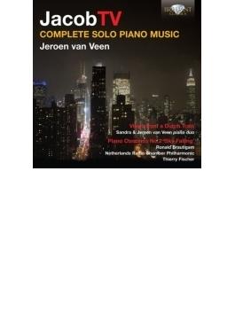ピアノ協奏曲第2番(ブラウティハム、T.フィッシャー&オランダ放送室内フィル)、ピアノ独奏曲全集(ファン・フェーン)(2CD)