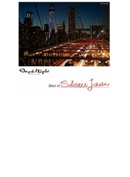 Day & Night Best Of Slow Jam Mixed By Dj Kaz