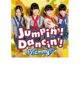 Jumpin'! Dancin'! (+DVD)