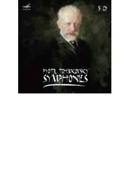 交響曲全集 スヴェトラーノフ&ソ連国立交響楽団(1967)(5CD)
