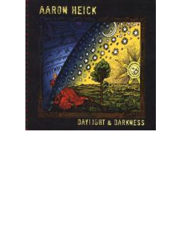 Daylight & Darkness