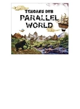 PARALLEL WORLD