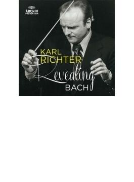 カール・リヒター/バッハ・ボックス(18CD)