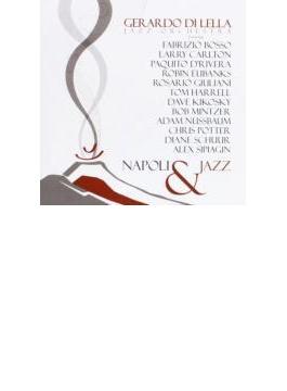 Napoli & Jazz