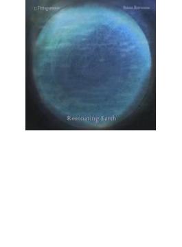 Resonating Earth