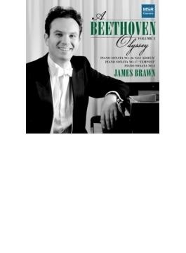 ピアノ・ソナタ第17番『テンペスト』、第26番『告別』、第2番 ジェームズ・ブローン