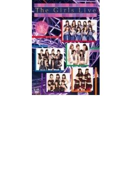 The Girls Live Vol.1