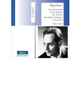『リゴレット』全曲 フランチ&RAIローマ管、ブルスカンティーニ、ボッティオン、他(1963 ステレオ)(2CD)