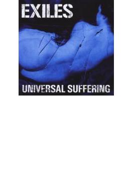 Universal Suffering