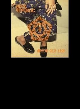 3rd Single: Dress Up