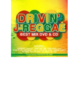 DRIVIN' J-REGGAE BEST MIX DVD & CD