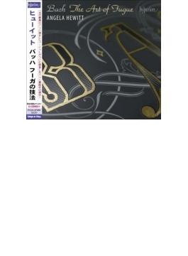 フーガの技法 アンジェラ・ヒューイット(2CD)(日本語解説付)