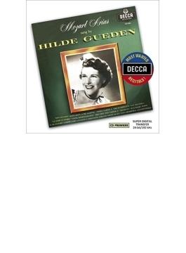 『ヒルデ・ギューデン/モーツァルトのアリアを歌う』 C.クラウス、エレーデ、ウィーン・フィル(+ヴェルディ&プッチーニ:アリア集)