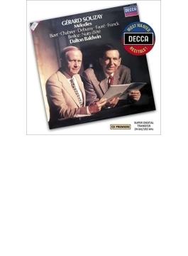『ジェラール・スゼー/メロディーズ~ベルリオーズ:『夏の夜』ピアノ伴奏版、他』 ボールドウィン、リンデンベルク&パリ音楽院管