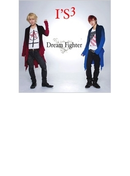 Dream Fighter / 夢の欠片