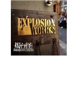 神楽坂EXPLOSION