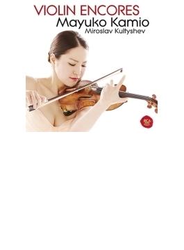 愛のあいさつ&夢のあとに~神尾真由子 ヴァイオリン・アンコール(CD+DVD)