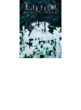 演劇女子部 ミュージカル 「LILIUM-リリウム 少女純潔歌劇-」 (CD+DVD)