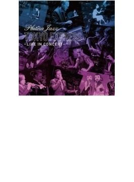 Platinum Jazz Live At Billboard Live