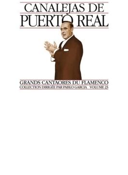 Grands Cantaores Du Flamenco Vol.23