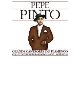 Grands Cantaores Du Flamenco Vol.24