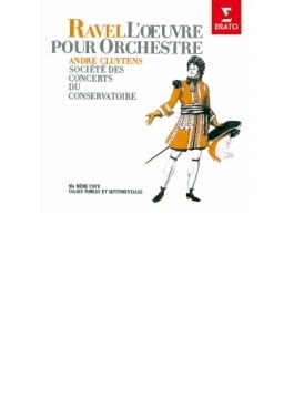 Ma Mere L'oye: Cluytens / Paris Conservatory O