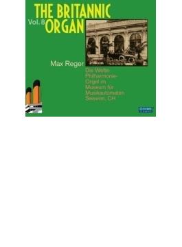 ブリタニック号のオルガン第8集~レーガー作品集 マックス・レーガー、ギュンター・ラミン、他(2CD)