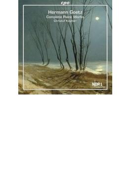 ピアノ作品全集 クリストフ・ケイマー(2CD)