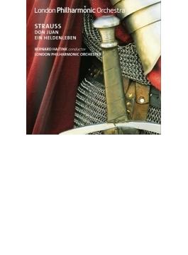 英雄の生涯、ドン・ファン ハイティンク&ロンドン・フィル(1986、1992)