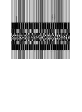 Harmonic Ratio