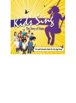 Kids Sing The Story Of Hope
