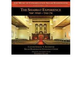 Music Of Congregation Shaar Hashomayim 2: Shabbat