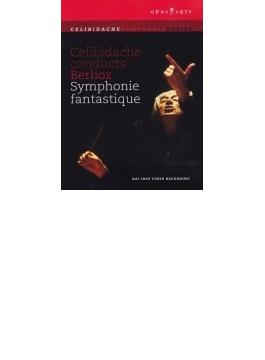 Symphonie Fantastique: Celibidache / Turin Rai So