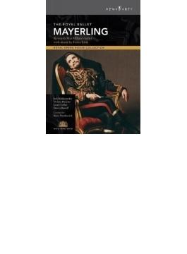 Mayerling(Liszt): Mukhamedov Durante Bussell Royal Ballet