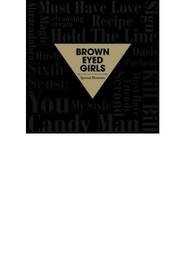 Brown Eyed Girls Best - Special Moments (2CD)
