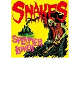 SPLATTER LOVER