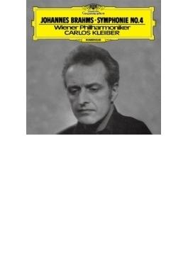 交響曲第4番 カルロス・クライバー&ウィーン・フィル(プラチナSHM)