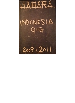 Indonesia GIG 2009-2011 DVD