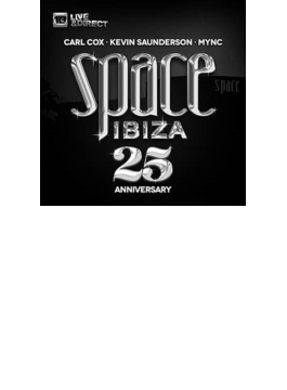 Space Ibiza 2014: 25th Anniversary