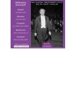 ベートーヴェン:ピアノ・ソナタ第15番、モーツァルト:幻想曲ニ短調、他(エクサン・プロヴァンス1955)、シューベルト:ソナタ第18番(1960) ケンプ
