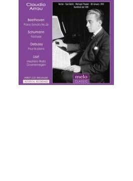 『東ベルリン・リサイタル1959~ベートーヴェン、リスト、シューマン、ドビュッシー』 アラウ